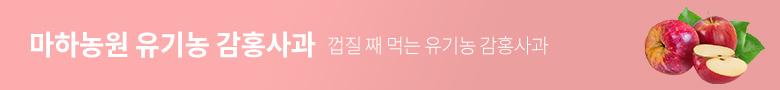 상세띠배너_마하